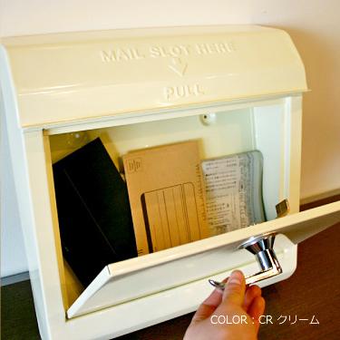 メールボックス【ポスト】|アートワークスタジオ