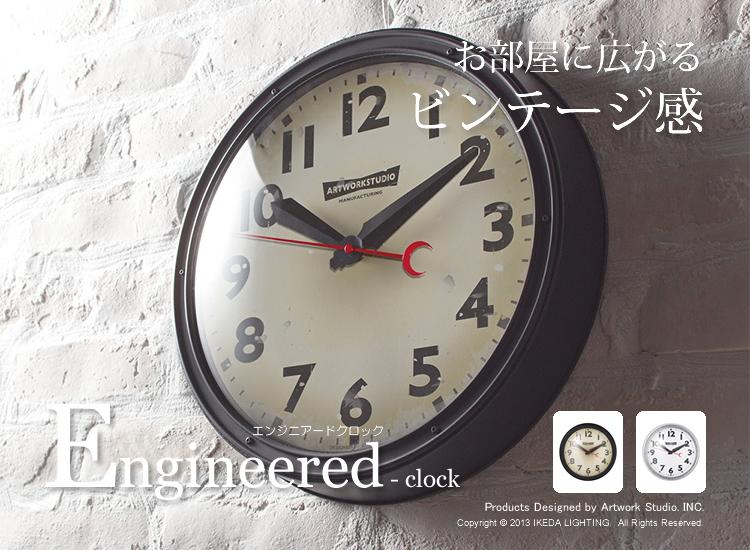 エンジニアードクロック〔アートワークスタジオ〕|掛け時計のイメージ画像