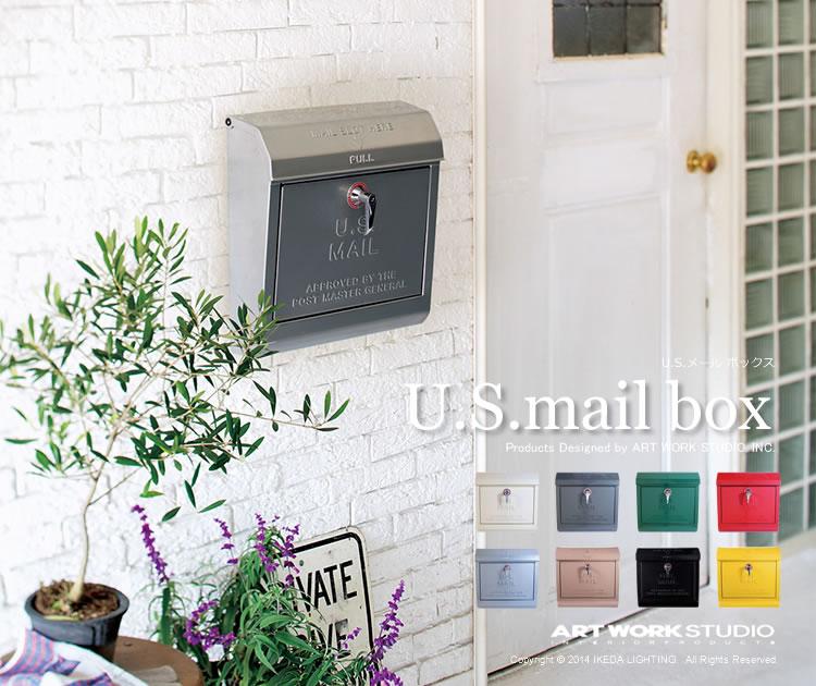 U.S.Mail Box メールボックスTK-2075ポストのイメージ