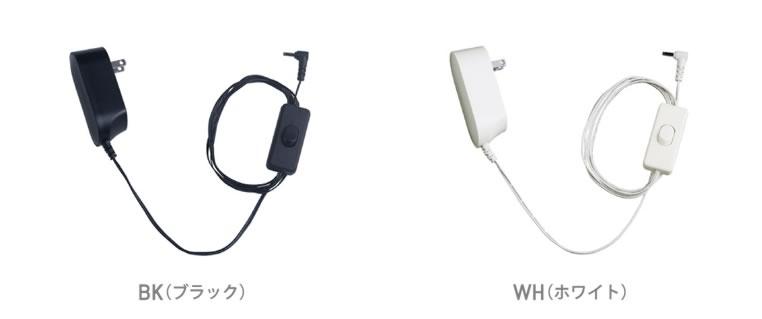 LEDバー専用アダプター|アートワークスタジオ|TK-2084|照明のイメージ画像