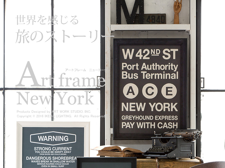 Art frame New York|アートフレーム ニューヨーク|TR-4196|アートワークスタジオのイメージ