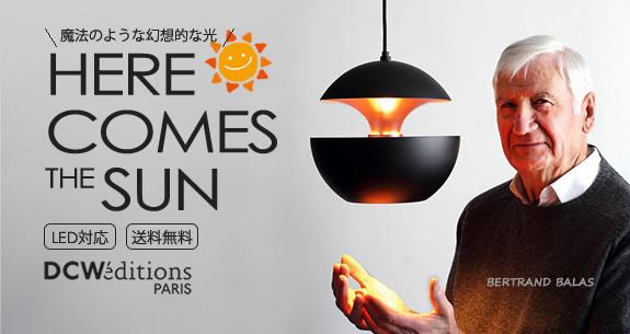 ヒア カムズ ザ サン|Here Comes The Sun|ペンダント|DCWedition|イケダ照明
