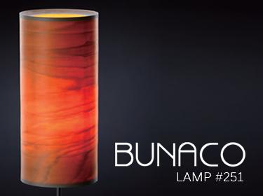ブナコbunacoテーブルランプ