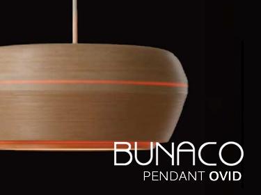 ブナコbunacoペンダントOVID 照明のイメージ
