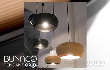 ブナコbunacoペンダントOVID|照明のイメージ