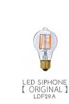 LED電球 LDF29A