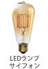 LED電球 LDF30A