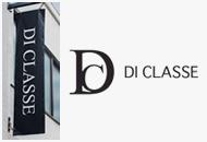 DI CLASSE|ディクラッセ