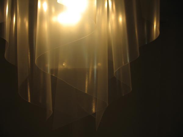 AuroアウロLP2049の照明詳細画像2