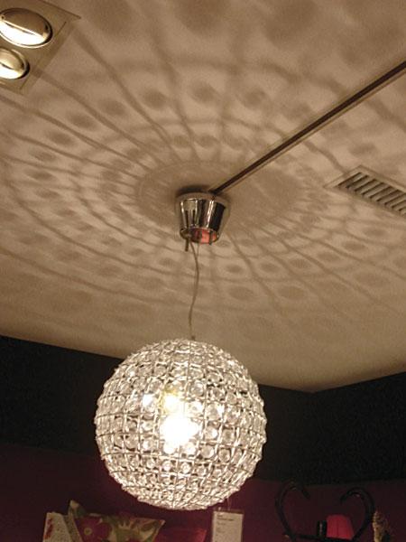 BigiuビジュLP2070【ディクラッセ】の照明イメージ