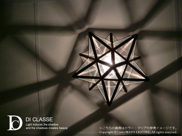 エトワール|照明|玄関|ペンダントランプ|Etoile|LP3020〔ディクラッセ〕照明のイメージ