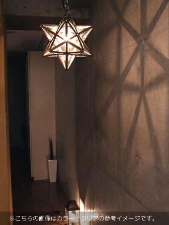 エトワール|照明|玄関|ペンダントランプ|Etoile|クリア|LP3020〔ディクラッセ〕照明のイメージ