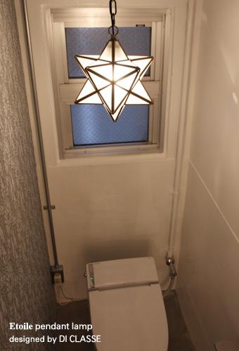 エトワールLP3020〔ディクラッセ〕星型照明イメージ
