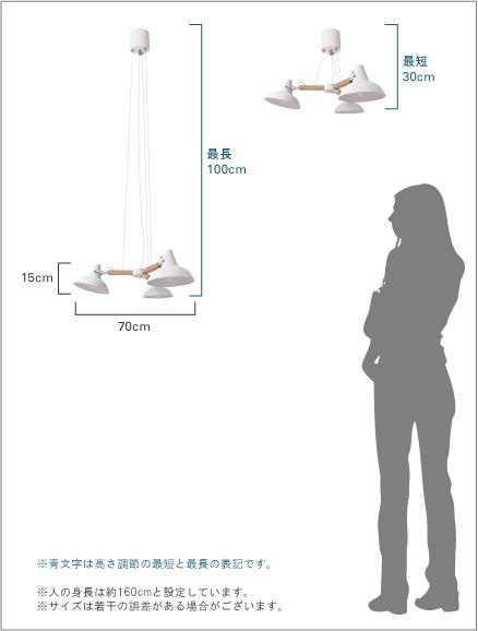 Riiseリーセlp3035の照明詳細画像