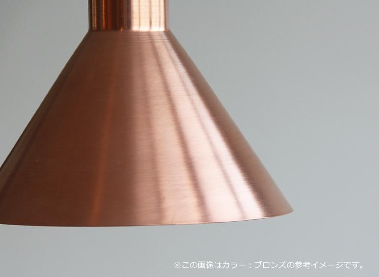 LEDエポカペンダントランプlp3039のLED照明詳細画像