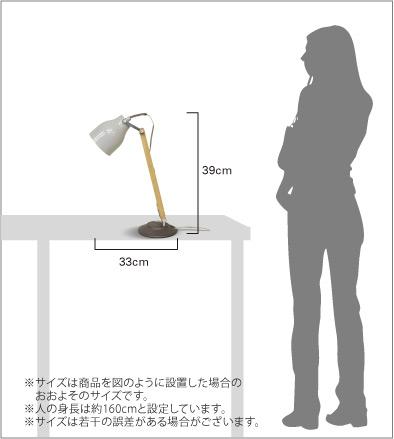 Falunファルンlt3687の照明詳細画像