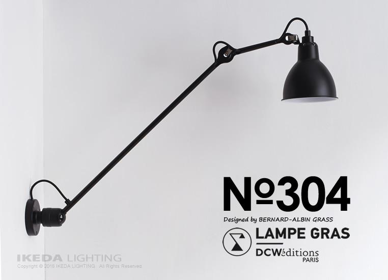 ランぺグラス NO.304|ウォールランプ|DCWeditions