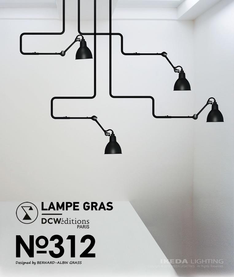 ランぺグラス NO.312|シーリングランプ|DCWeditions