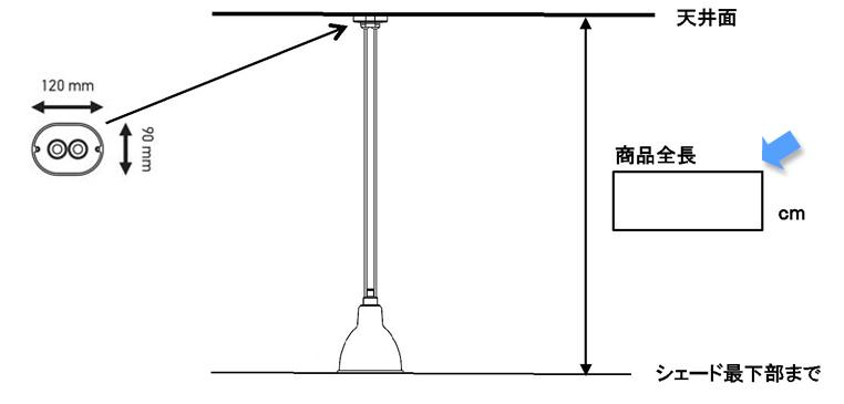 アクロバット NO.322|シーリングペンダントランプ|DCWeditions