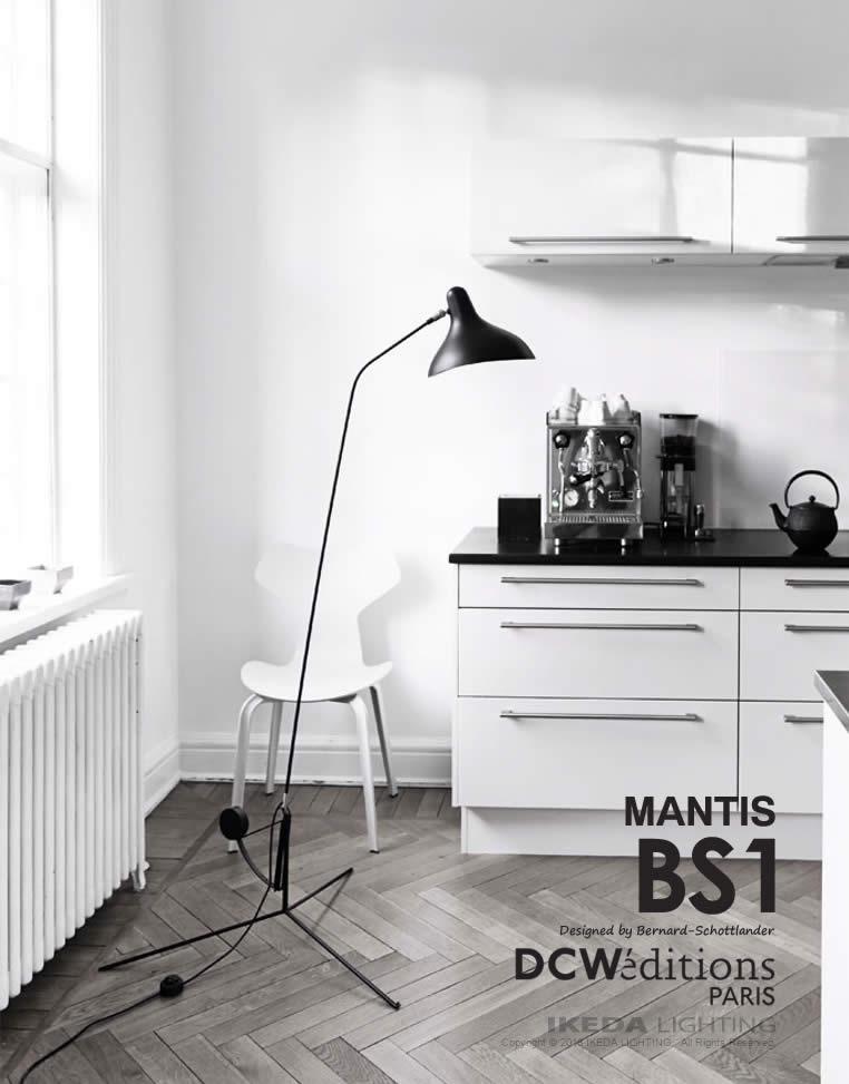 マンティス BS1|フロアスタンド|DCWeditions