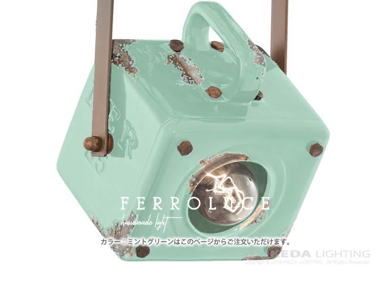 インポートペンダント FERROLUCE フェロールーチェ LED 照明器具