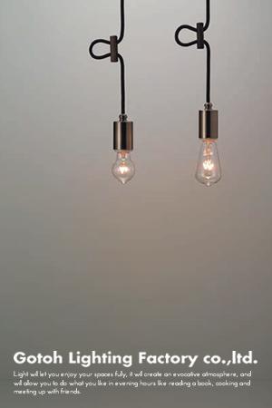 浪漫灯40W40cm〔GLF-3218〕 ベルデシリーズ|後藤照明|LED対応照明