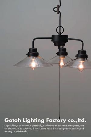 透明P1硝子・3灯用ロマンCP型〔GLF-3228C〕|後藤照明|LED対応照明