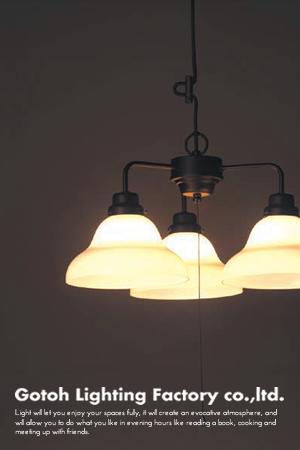 ベルリア 3灯用 CL型|後藤照明|LED対応照明