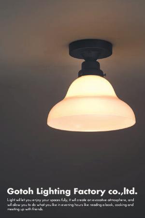 ベルリア CL型|後藤照明|LED対応照明