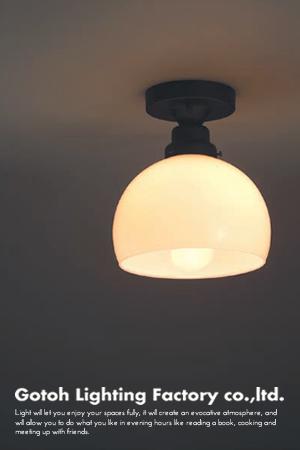 鉄鉢 CL型|後藤照明|LED対応照明