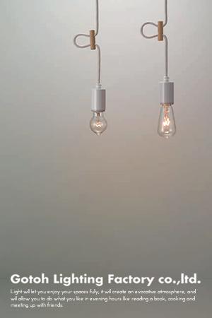 浪漫灯40W40cm〔GLF-3264〕 ベルデシリーズ|後藤照明|LED対応照明