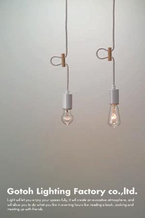 浪漫灯40W70cm〔GLF-3279〕 ベルデシリーズ|後藤照明|LED対応照明