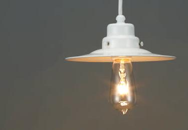 グラナダ〔GLF-3279〕の照明詳細画像2