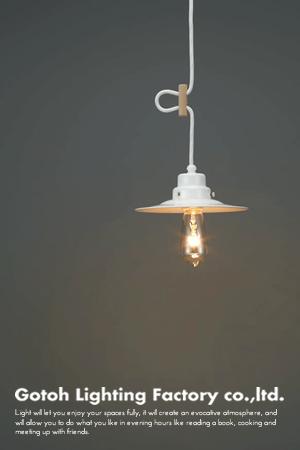 グラナダ〔GLF-3279〕 ベルデシリーズ|後藤照明|LED対応照明