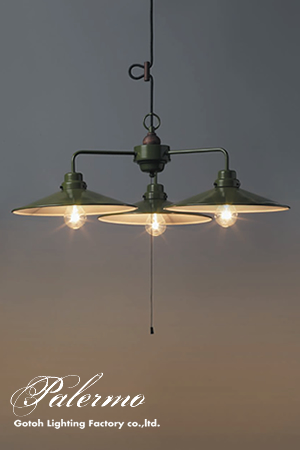 パレルモ〔GLF-3331〕 ベルデシリーズ 後藤照明 LED対応照明
