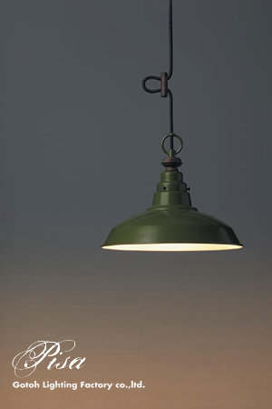 ピサ ベルデシリーズ 後藤照明 LED対応照明