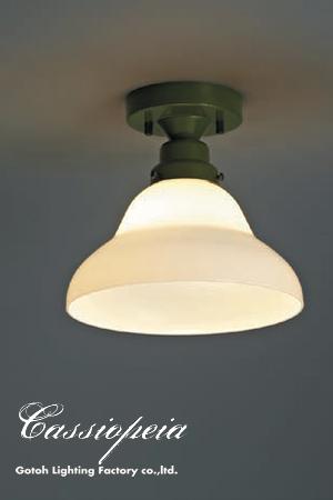 カシオペア〔GLF-3351〕 スターライトシリーズ|後藤照明|LED対応照明