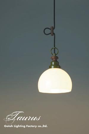 タウルス〔GLF-3357〕 スターライトシリーズ|後藤照明|LED対応照明