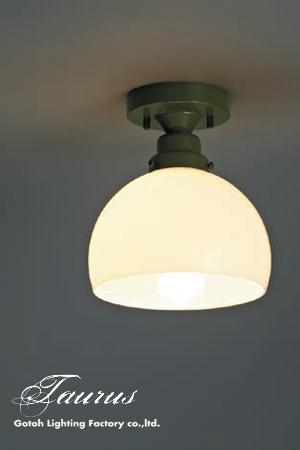 タウルス〔GLF-3359〕 スターライトシリーズ 後藤照明 LED対応照明
