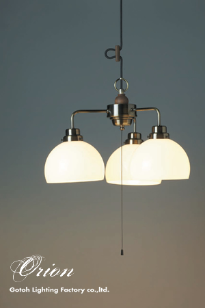 オリオン〔GLF-3360〕 スターライトシリーズ|後藤照明|LED対応照明