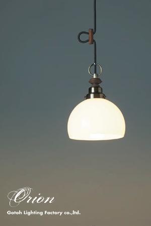 オリオン〔GLF-3361〕 スターライトシリーズ|後藤照明|LED対応照明