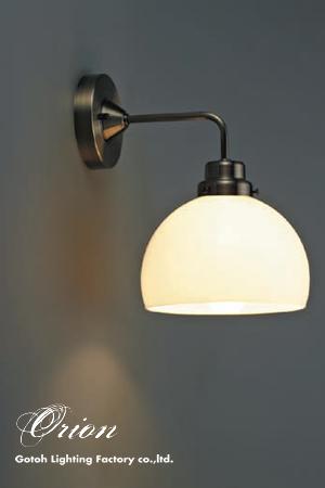 オリオン〔GLF-3362〕 スターライトシリーズ|後藤照明|LED対応照明