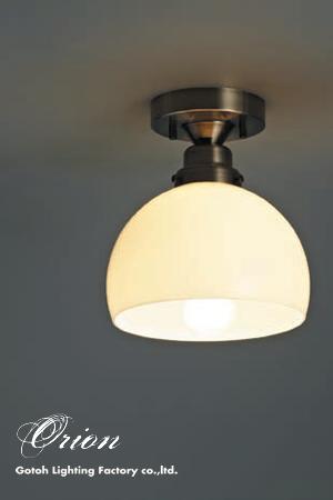 オリオン〔GLF-3363〕 スターライトシリーズ 後藤照明 LED対応照明