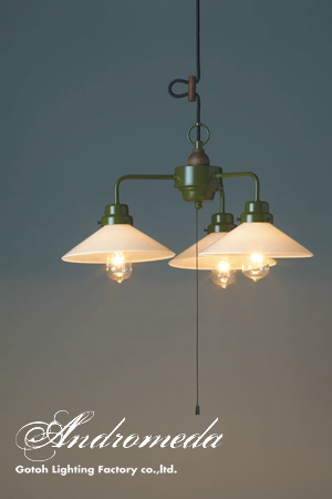 アンドロメダ〔GLF-3364〕 スターライトシリーズ|後藤照明|LED対応照明