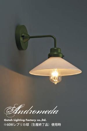 アンドロメダ〔GLF-3366〕 スターライトシリーズ|後藤照明|LED対応照明