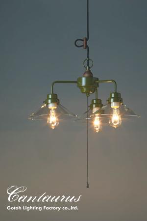 ケンタウルス〔GLF-3372〕 スターライトシリーズ|後藤照明|LED対応照明
