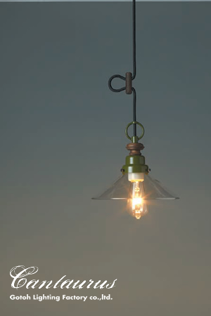 ケンタウルス〔GLF-3373〕 スターライトシリーズ|後藤照明|LED対応照明