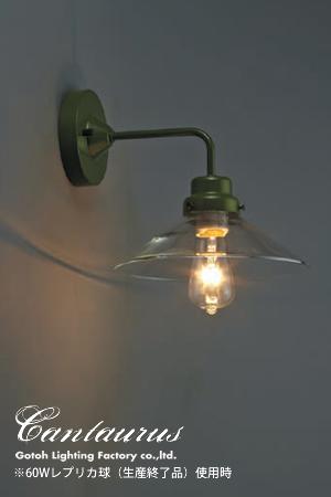 ケンタウルス〔GLF-3374〕スターライトシリーズ|後藤照明|LED対応照明