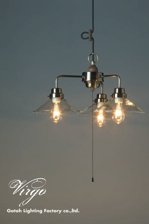 バルゴ〔GLF-3376〕 スターライトシリーズ|後藤照明|LED対応照明