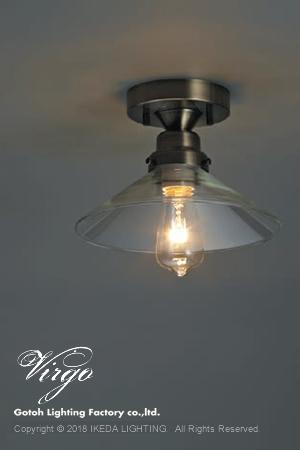 バルゴ スターライトシリーズ 後藤照明 LED対応照明
